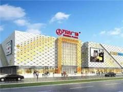 惠州大亚湾GDP首破500亿 万达广场等带动消费市场增长