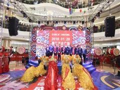 德汇万达广场开业报道(一):新疆最大体验式商业引领消费新时代