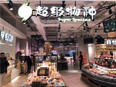永辉超级物种2017在深圳开了6家门店 今年将扩大覆盖范围