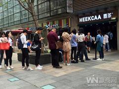 新兴品牌、国外大牌择址沃土:2017年上海首进品牌超百家