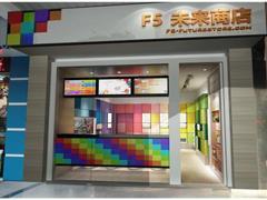 日媒:零售店无人化浪潮正波及全世界 中国在实用化方面领先一步