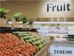 京东首家线下生鲜超市7FRESH正式开业 预计3-5年达1000家