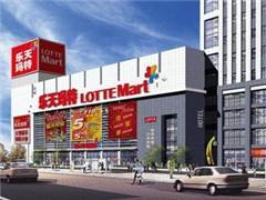 乐天出售在华超市最新谈判告吹 43亿元紧急注资快用光