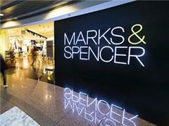 马莎百货海外市场盈利困难 国际业务策略开始转变