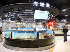 阿里、京东等抢食生鲜 商场海鲜消费是引流神器还是利润奶牛?