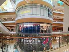 赢商盘点|2017年深圳15个新开业购物中心 体量达145万�O