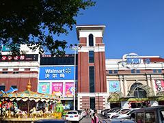凯德83.65亿出售20家购物中心 福建两个项目均在内