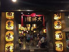 全国第51分店,广州首家!南京大牌档进驻广州天河城