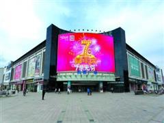 扬州凯德广场易主印力 2018年扬州预计新开11个商业项目