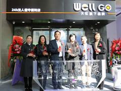 12月广东商业地产十大事件:世茂摘深第1高楼项目 卤味研究所获融资