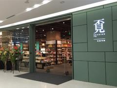 实体书店走进深圳各大购物中心 运营仍存在三个问题