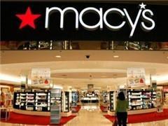 梅西百货宣布裁员5000人 并在2019财年关闭共11家门店