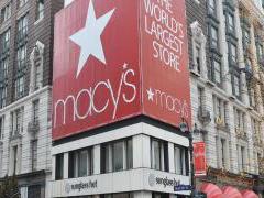 应对行业低迷时代 美国百货巨头Sears、梅西关店裁员