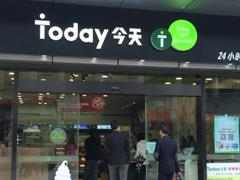 各大品牌加速扩张 武汉便利店进入史上最快扩张期