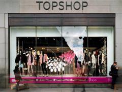 Topshop中国首家旗舰店姗姗来迟 未来发展空间足够吗