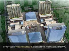 九宜城与元泰集团签约,为宝鸡星钻国际提供全角色商管服务
