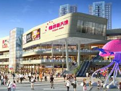 灿邦新天地、汇港城......2018年惠州拟开业购物中心9个
