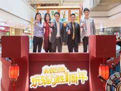 万胜广场开业1周年:联手国产动漫IP 以本土文化连接消费者
