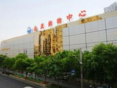 北辰购物中心亚运村店正式停业 未来或改为写字楼出租