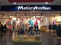 美邦进驻购物中心 将线下渠道升级视为新发展机会