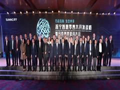 江苏2017年度商业地产十大事件:苏宁结盟剑指线下扩张……
