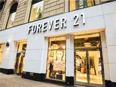 关店不断、业绩低迷、官司缠身 Forever 21的快时尚困境