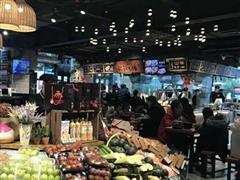 """新零售巨头们重点布局福州 意在争夺""""家门口""""市场"""