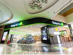 Today全新标准店亮相武汉越秀星汇维港 未来新店主打百平以上