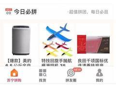 """苏宁推出""""苏宁拼购"""" 主要进攻三四线城市"""