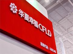 万科入股华夏幸福环京五大项目 总交易价款32.34亿元