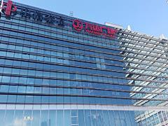 实探中信泰富万达广场:轻资产首秀 约270个品牌入驻