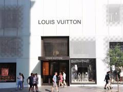 LV、Dior业绩高涨 LVMH时装皮具部门连续8个季度双位数增长