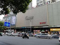 9月大事件|2家百货闭店 5大品牌贵州首店亮相