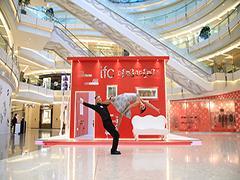 上海ifc商场 上演世界级艺术表演