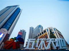 """从风口寻找商机 武汉五环天地开街满一年竟如此""""精彩"""""""