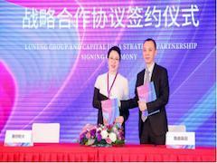 首创钜大与鲁能集团签署战略合作协议