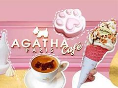 珠宝品牌AGATHA跨界开咖啡馆 斜杠老板真的那么好当