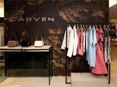 法国奢侈品牌Carven确认被ICICLE母公司收购 作价420万欧元!