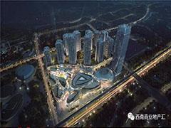 京汉凤凰城以商业融合之力缔造南重庆新核心