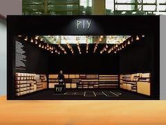 杭姐晨读|PIY全国首店进驻城西银泰;中太生活广场开业…