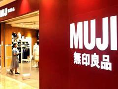 """无印良品正在遭遇哪些难题?店长缺乏销售意识、中国""""学徒""""开始崛起"""