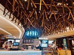 购物中心中岛再升级 3家饮品入驻贵阳万科广场