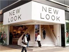 New Look 将宣布退出中国市场 又一个英国品牌要撤了