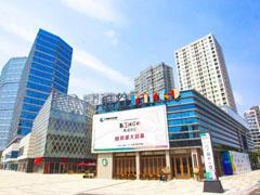 杭州世茂缤谷10月21日开业 Green&Health、星巴克等进驻