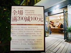 德芭与彩虹武汉天地店10月31日关闭 未来会开新业态书店