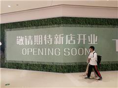 合肥华润万象城新一轮品牌升级开启 多店首入合肥引领区域商业更迭
