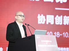 茵曼创始人方建华:数据重新定义时尚品牌