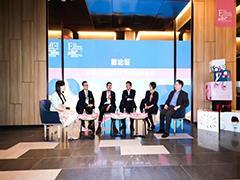 林清轩、玛丽黛佳、崇邦等共探美业品牌的变革之路