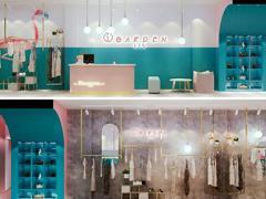 大码时尚女装品牌Garden Lis再获千万元融资 将用于渠道建设等