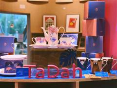 TaDah突然间:打造设计感品牌 布局新零售市场